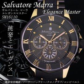 サルバトーレ マーラ 電波ソーラー クロノ クオーツ メンズ 腕時計 SM16110-GDBK ゴールド/ブラック