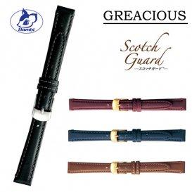 グレーシャス GREACIOUS スコッチガード BCM03A10 ブラック/シルバー