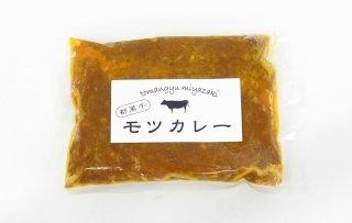 都萬牛 モツカレー 150g(冷凍)