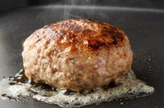 都萬牛 ハンバーグ(120g×2)(冷凍)