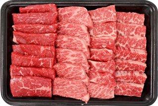 都萬牛 焼肉セット (500g)