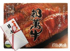 目録セット 1万円分 (パネル、目録袋、注文書、返信封筒)
