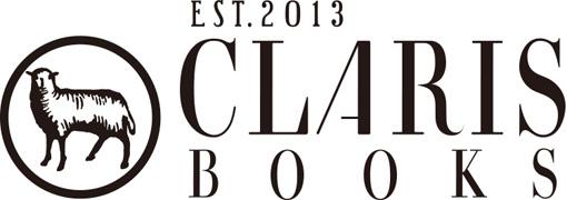 東京 下北沢 クラリスブックス 古本の買取・販売|哲学思想・文学・アート・ファッション・写真・サブカルチャー