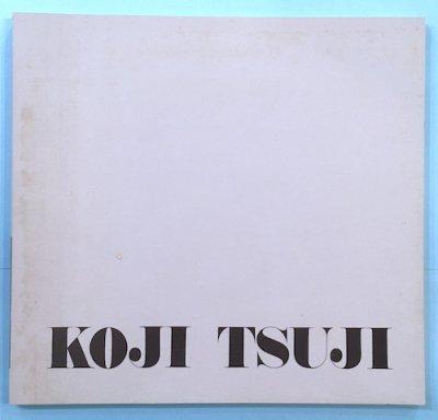 KOJI TSUJI 辻耕治 1950-1987
