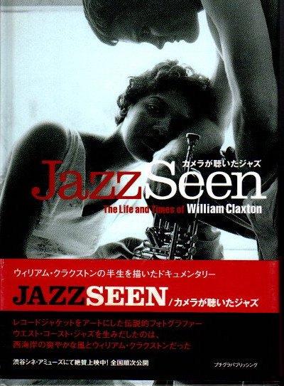 Jazz seen カメラが聴いたジャズ The life and times of William Claxton