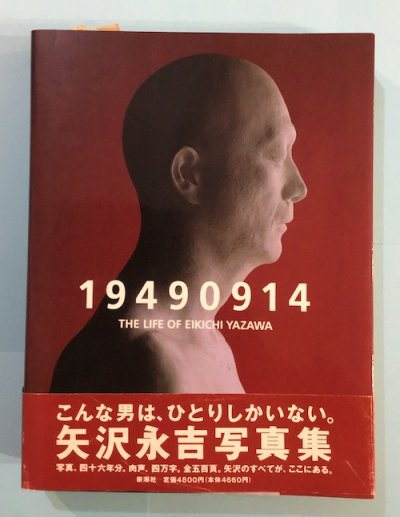 19490914 : The life of Eikichi Yazawa 矢沢永吉写真集