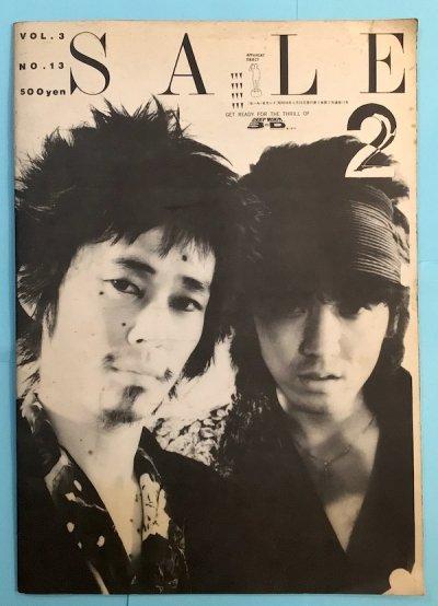 SALE2 NO.13 1983年