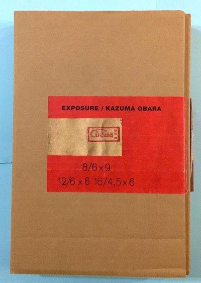 Exposure Kazuma Obara(小原一真)