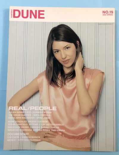 季刊 DUNE NO.19 2000年春 REAL/PEOPLE