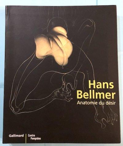 Hans Bellmer Anatomie du desir ハンス・ベルメール