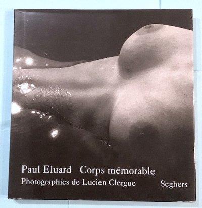 Corps memorable 写真Lucien Clergue 詩Paul Eluard