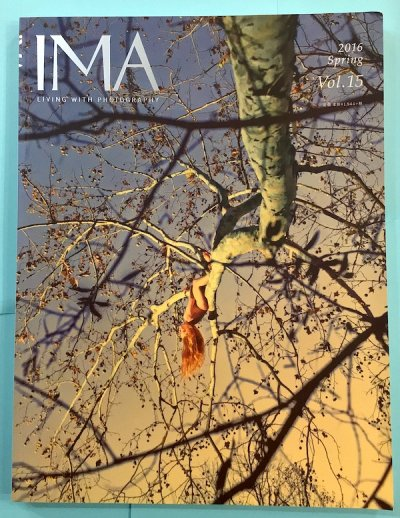IMA 2016 Spring vol.15 ライアン・マッギンレー責任編集号