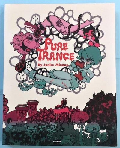 PURE TRANCE By Junko Mizuno(水野純子)