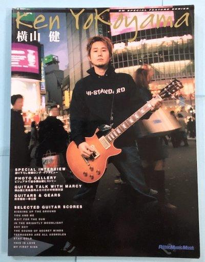 横山健 リットーミュージックムック GM special feature series