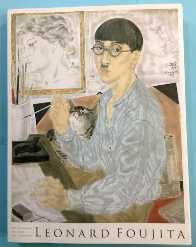 生誕130年記念 藤田嗣治展 東と西を結ぶ絵画