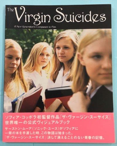 ザ・ヴァージン・スーサイズ写真集 The Virgin Suicides