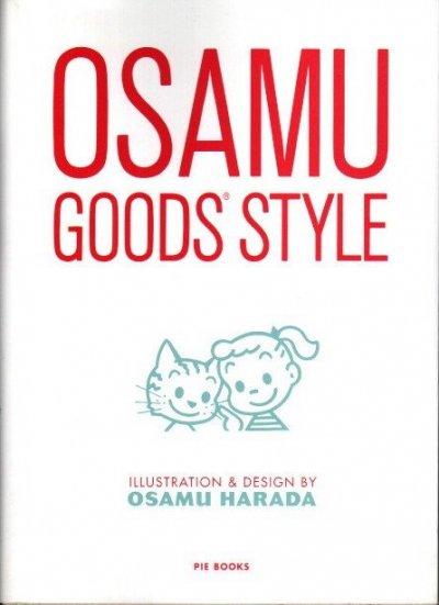 オサムグッズ・スタイル Osamu goods style 原田治