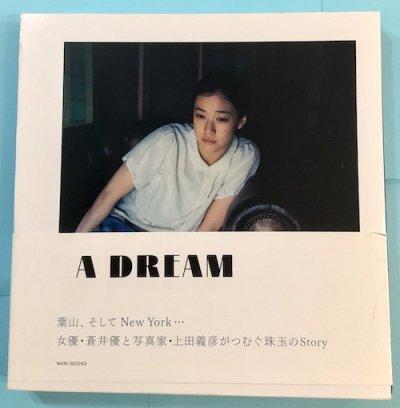 A DREAM 蒼井優写真集 Yoshihiko Ueda(上田義彦)