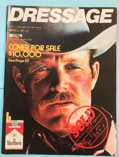 DRESSAGE 季刊ドレッサージ 創刊2号 1978年春