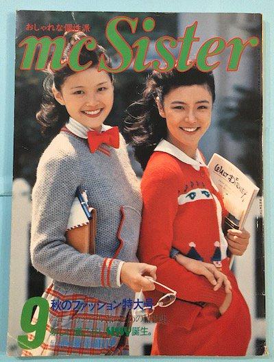 mc Sister no.81 1976年9月