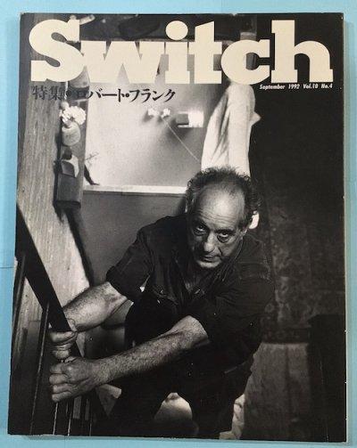 スイッチ 1992年9月 特集 ロバート・フランク
