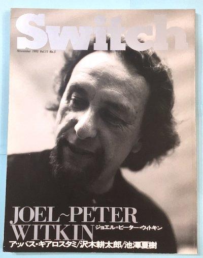 スイッチ 1993年11月 ジョエル=ピーター・ウィトキン