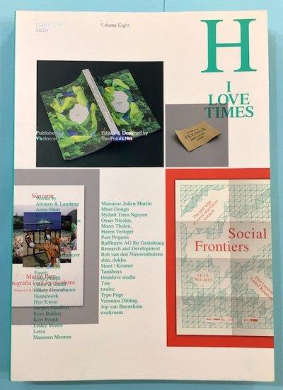 I Love Type Series vol.8 I LOVE TIMES