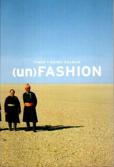 (un)Fashion Tibor and Maira Kalman(ティボール+マイラ・カルマン)