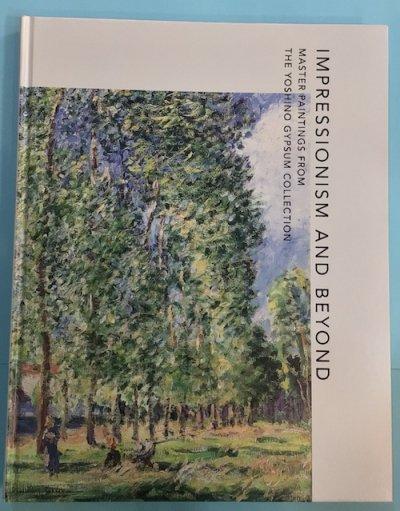印象派からその先へ : 世界に誇る吉野石膏コレクション