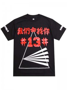 <strong>BEEN TRILL</strong>RPISM T-SHIRT<br>BLACK