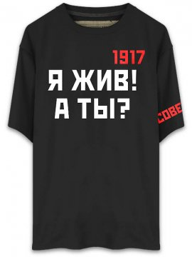 <strong>SOVETSKY1917</strong>ALIVE BLACK T-SHIRT<br>BLACK