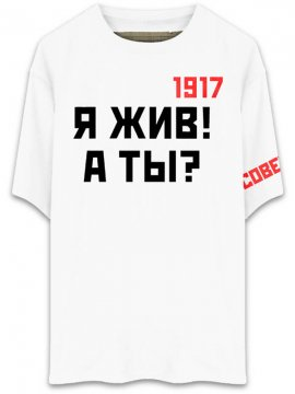 <strong>SOVETSKY1917</strong>ALIVE WHITE T-SHIRT<br>WHITE