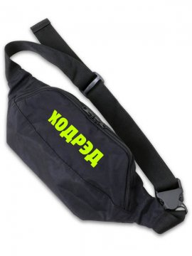 <strong>CODERED</strong>HIP BAG LARGE<br>BLACK x NEON GREEN