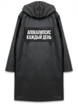 <strong>BLACK RECHKA</strong>RAIN COAT - Апокалипсис каждый день - Apocalypse every day<br>BLACK