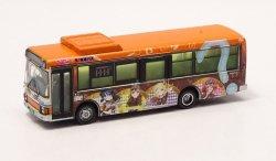 トミーテック社製 ザ・バスコレクション 1/150スケールモデル「ラブライブ!サンシャイン!!」ラッピングバス3号車 東海バスオリジナル版
