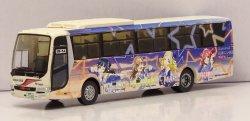 トミーテック社製 ザ・バスコレクション 1/150スケールモデル「ラブライブ!サンシャイン!!」ラッピングバス4号車 東海バスオリジナル版