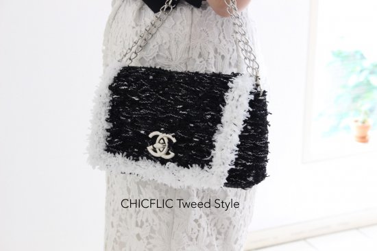 8/21 CHICFLIC Tweed Style ディプロマレッスン
